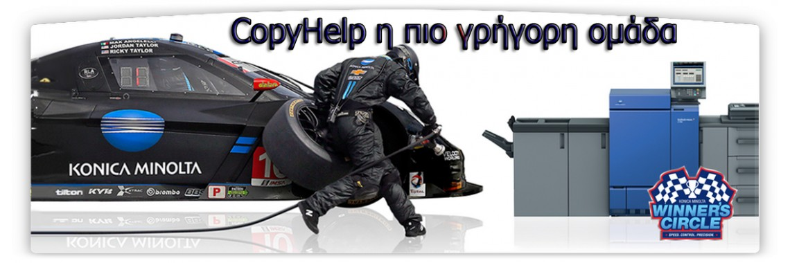 Copyhelp